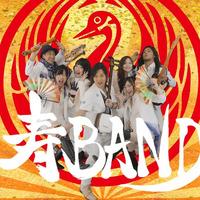 """寿BAND バンドサウンドと和楽器の音色で魅せる、新感覚""""お祭り""""ロックの世界"""