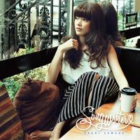 美しさと優しさと力強さを伝えてくれる【澤田かおり】の魅力に溢れた1stアルバム「Songwriter」