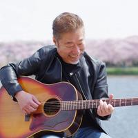 飯塚まもる 懐かしいメロディと力強い歌声でフォークロック世代の心を揺さぶる