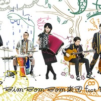 """BimBomBam楽団 ━━ 食事と音楽の融合をテーマにライブをくり広げる""""空間型エンターテイナー"""""""