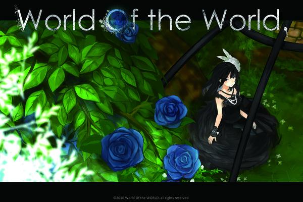 【小寺可南子、独特な世界観を持つ新バンド『World Of the WORLD.』始動!】