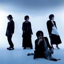 heidi. 2019年秋、ニューアルバムリリースで見せる、実力派ヴィジュアル系バンドのさらなる進化