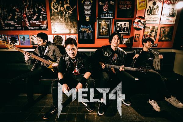 MELT4 国境も時代も突き抜けるヘヴィミュージック