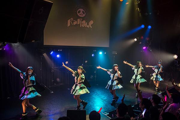 パンダみっく ━━ 充実の2周年ワンマンで2ndシングルのリリース発表!