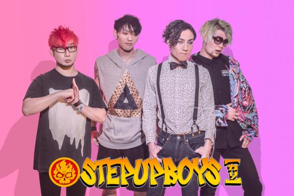 STEP UP BOYS(カリ) すべてをさらけ出して衝撃を与える新時代のエンターテインメントロックバンド