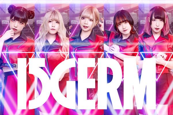 15GERM 現在ライブアイドルシーンにおいて最も注目すべきアイドル。