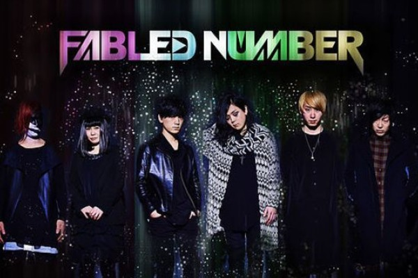 FABLED NUMBERーー世界基準のダイナミズム