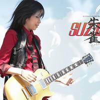 朱雀 -SUZAKU- ━━ メンバー全員が女性!魂を燃やして奏でる本物のハードロックサウンド