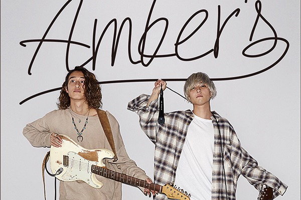 Amber's ━━ ストーリーのあるメロディと表情豊かなハイトーンボイスは、アンビエントな世界を作り上げる