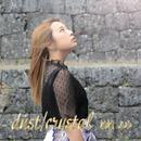 柚城ふゆ 歌って踊って撮って陶芸もする極彩色アイドル