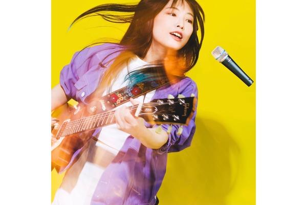 山本紗江 「さえとねーしょん」で心を動かすマルチなシンガーソングライター