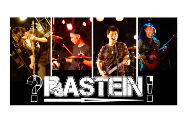 RASTEIN 魂のこもった言葉を投げかける4人組ヘビーメタルバンド