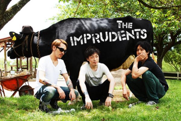 アメリカ西海岸系の本格派ロックバンド 【The imprudents】