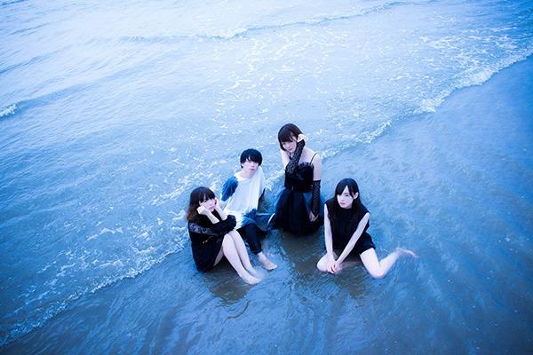 午前3時と退屈 ——『海を見ている』からみる個性派バンドの音楽性