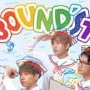 3ound's† 子どもから大人まで、広くワクワクさせるスリーボーカルユニット