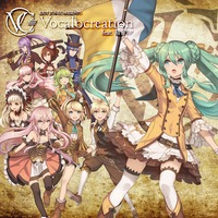 EXIT TUNESボカロコンピ最新作!EXIT TUNES PRESENTS Vocalocreation(ボカロクリエーション)feat.初音ミクが2016年9月21日(水)発売決定!!