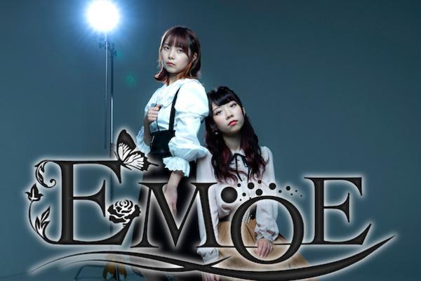 EMOE 「ボーカル×ラップ×ダンス」の新感覚スタイルで魅せる個性派アイドルポップの世界