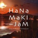 花巻市 × アーティスト 岩手県花巻市を舞台にエンタテインメントを発信していく「HaNaMaKi–JaM」プロジェクトが始動!