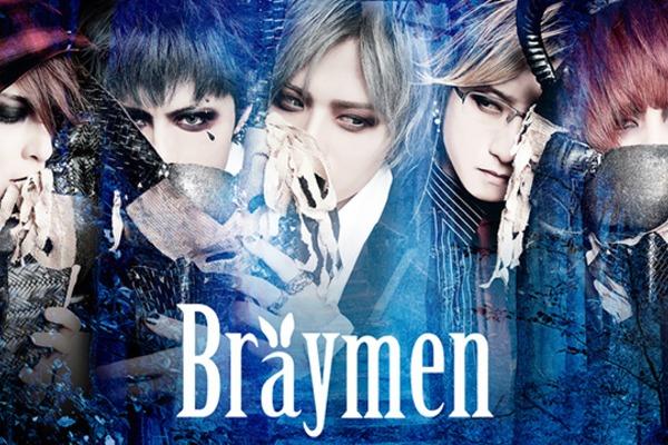 Bräymen ━━ ヴィジュアル系ロックシーンの中に芽吹きはじめた大きな可能性……謎に包まれた世界観で、静かに前進を開始した5人組ロックバンド