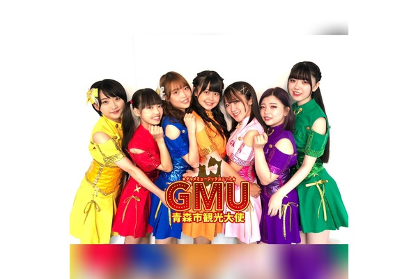 GMU 青森を日本中に、そして世界に発信する地域活性化アイドル