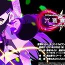 Virtual Singer 音無むおん 生バンド1stワンマンライブ 「六音無限大」6/9開催!