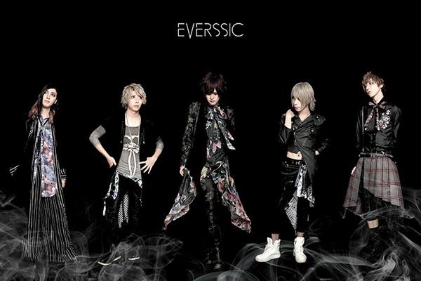 """EVERSSIC ━━ 固定概念を越えて新スタイルを確立。""""歌モノ""""で嵐を巻き起こす新型ヴィジュアル系バンド"""
