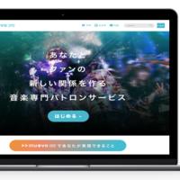 新サービス【muevo community】のご紹介