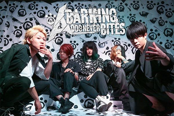 """A Barking Dog Never Bites ━━ """"生音""""が彼らの在り方。生身の限界に挑むバンド・サウンドと異色なツインボーカルで新常識をつくる"""
