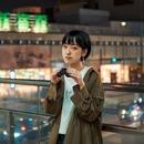 ミヤワキサキ 等身大の感情をポップに歌い上げ、真っすぐに前へと進み続ける