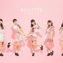 ROSETTE 甘酸っぱい恋心と青春のストーリーをキュートに歌う期待のアイドルグループ