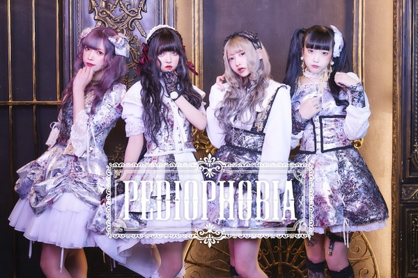 PEDIOPHOBIA 葛藤を歌うコンセプチュアルなアイドルグループ