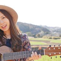 池田夢見 ━━ アコギの弾き語り+ベルベットボイスで日本を元気に!
