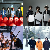 【news】「下北沢にて」第1弾でQOOLAND、ココロオークション、ランク、ボイガルら20組が出演決定!