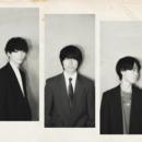 Re:name 大阪発・邦楽ロックシーンに新たな風を注ぎ込む気鋭のスリーピースロックバンド