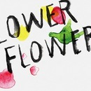 yuiが結成した新バンド、FLOWER FLOWERからアーティスト人生を考える