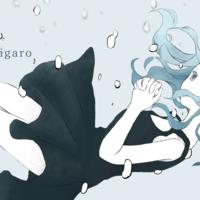 Figaro 包み込むような優しさを秘めた歌声