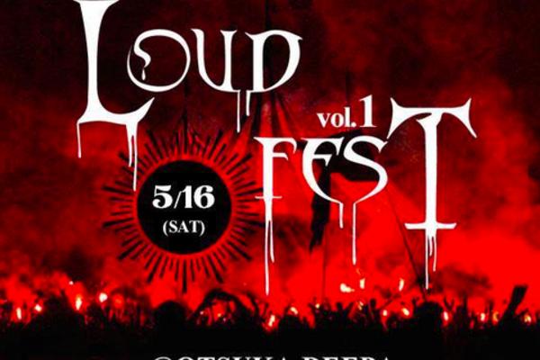 【集え鋼鉄の戦士たちよ!】HR/HMの祭典「LOUD FEST」