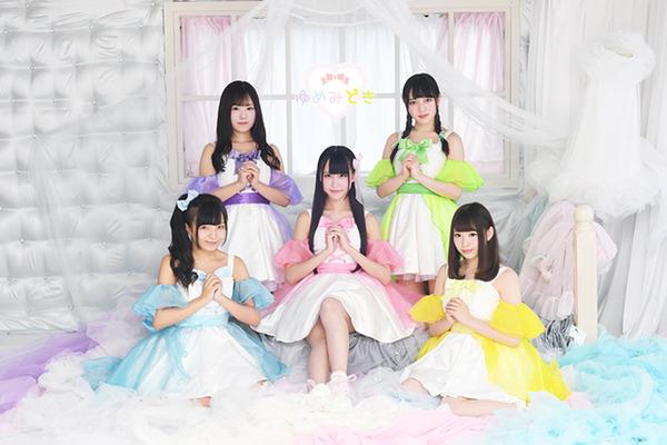 ゆめみどき ━━ 楽曲から衣装まですべてセルフプロデュース!5つの個性で、愛される王道アイドルへ