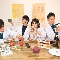 komodo Inc.――日常に溶け込む真摯な音楽